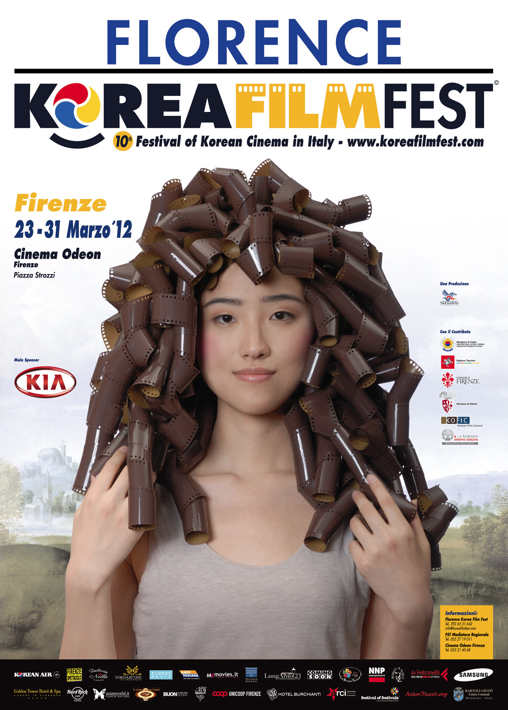 Movie poster of Korean film festival with important dates and location